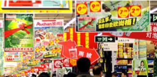 Auchan en chine